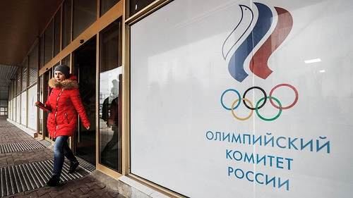 Russia Banned From Sports by WADA