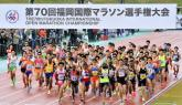 Fukuoka International Marathon 2017