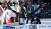 Tokyo Marathon 2018 Men's and Women's Elite Fields