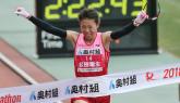 Results: Osaka Women's Marathon 2018