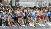 Live: Tokyo Marathon 2017
