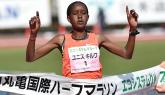 Results: Nagoya Women's Marathon 2017 - Eunice Jepkirui Kirwa (BRN) wins in 2:21:17